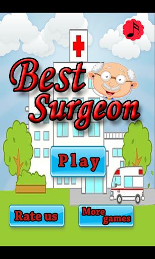 ベスト外科医