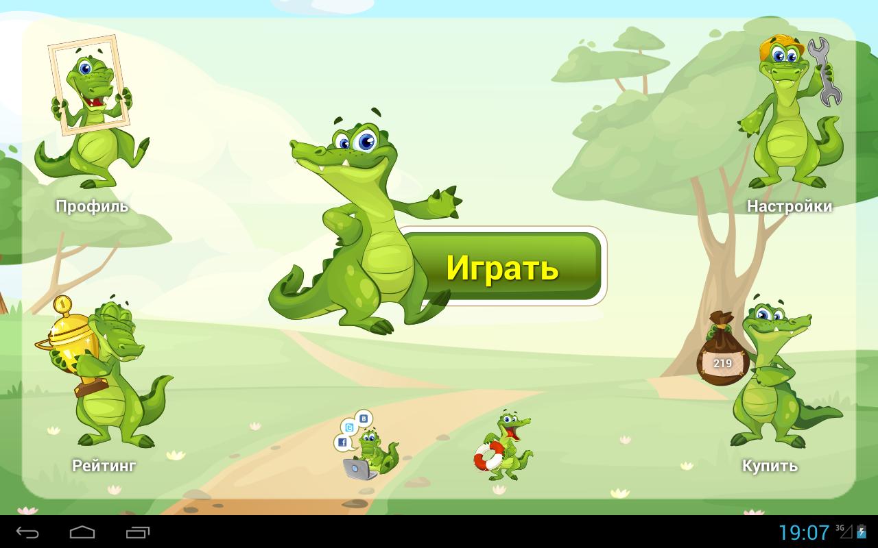 Игра Крокодил для компании и детей. генератор …