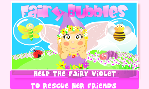 妖精の泡-子ども