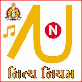 Ekadashi Jagaran