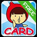 Baby Card (Free) logo