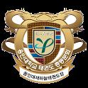 용인대새하늘태권도 icon