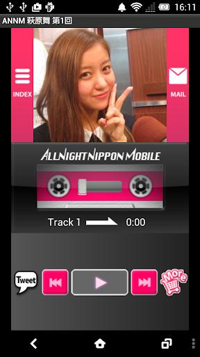 無料娱乐Appの萩原舞のオールナイトニッポンモバイル 第1回|記事Game