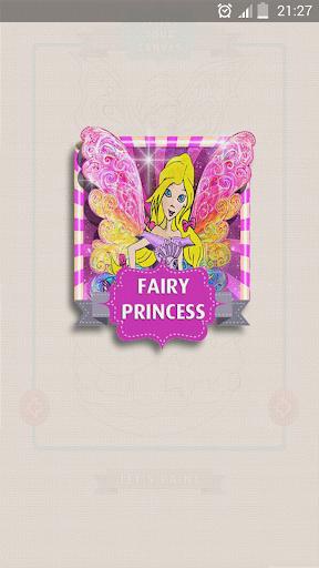 有趣的遊戲:童話公主