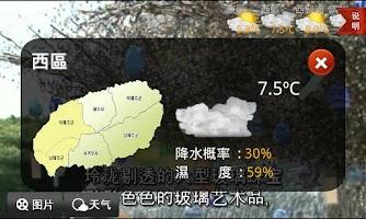 Screenshot of Smart JEJU