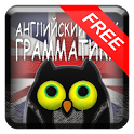 Английская грамматика (Free) icon