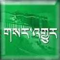 Tibetan News & Music logo