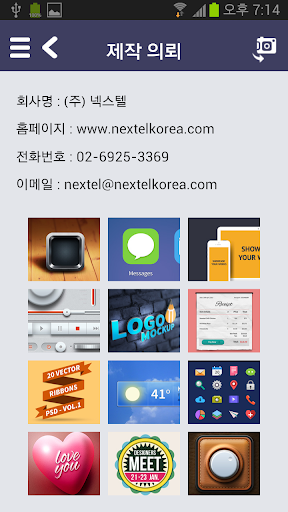 免費下載購物APP|네일샵 데모 Shop Demo App app開箱文|APP開箱王