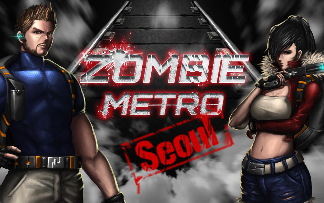 Zombie Metro Seoul - screenshot