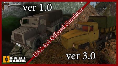 UAZ 4x4 Offroad Simulator 2 HD 3.1 screenshot 664720