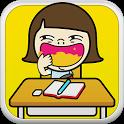 다함께 쳐묵쳐묵_수업시간 몰래 과자먹기 대작전! icon