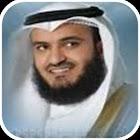Mishary Rashed Alafasy Corán icon