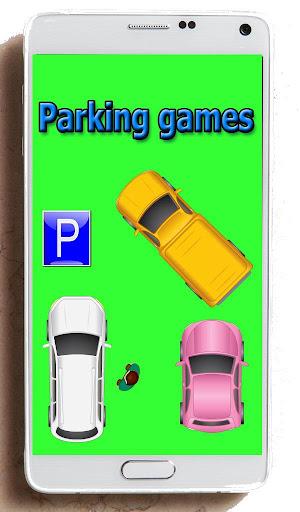 最好的停車遊戲