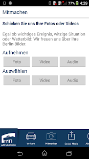Abendschau- screenshot thumbnail