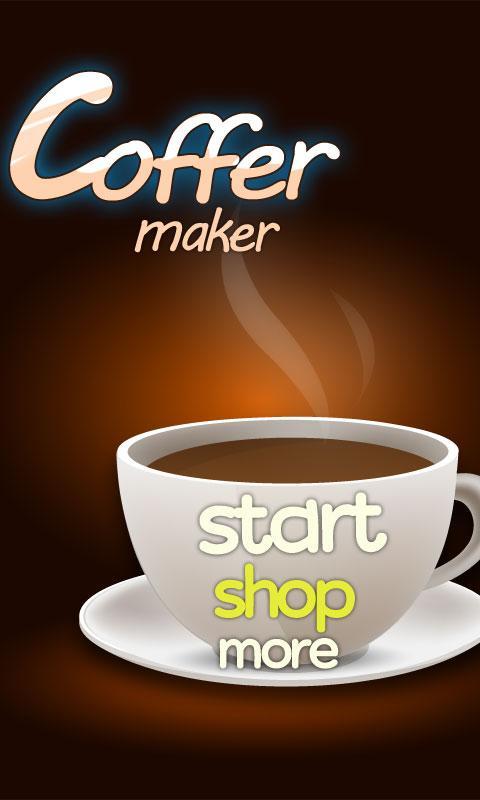 コーヒーメーカー- スクリーンショット