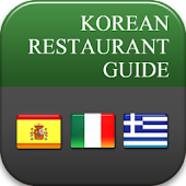 KoreanRestaurantGuide–GR.IT.SP
