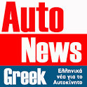 Auto news Greek icon