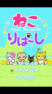 """niko and... 公式アプリ"" im App Store - iTunes - Apple"