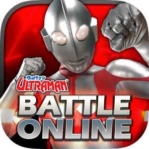 Ultraman Battle Online for PC and MAC