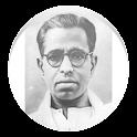 Kalvanin Kaathali by kalki