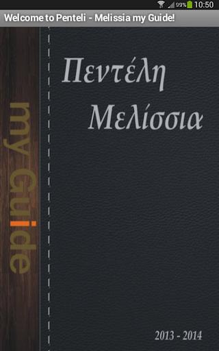 Penteli Melissia my Guide