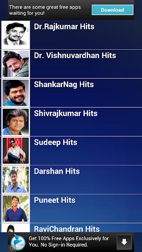 Super Hit Kannada Movies HD