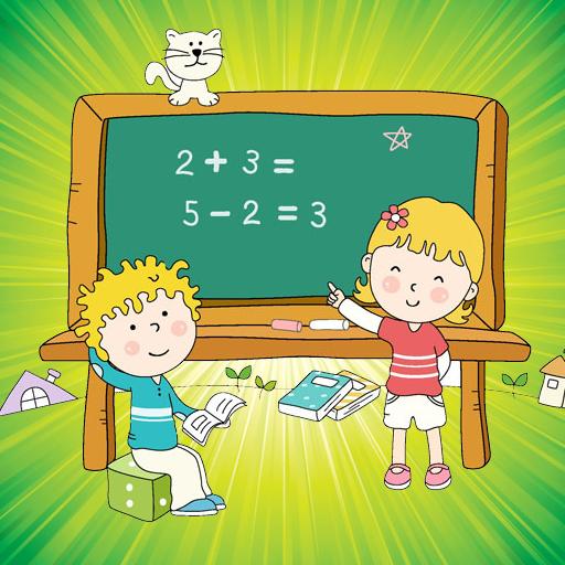 教育の子供のための数学パズル LOGO-記事Game