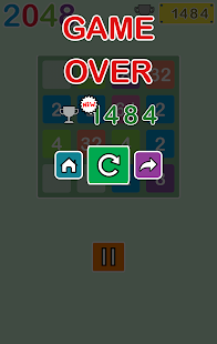 2048 FREE - screenshot thumbnail