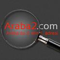 Araba2.com icon