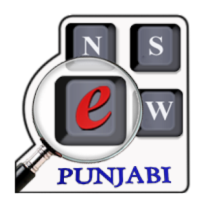 Punjabi eNews Paper