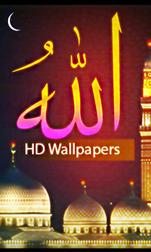 Download Allah Hd Wallpapers Android Apps Apk 3389596 Islamic
