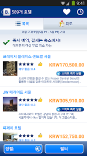 Booking.com - 전 세계 약 42만5천개 호텔 - screenshot thumbnail