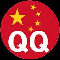 ★QQ콜-중국무료국제전화★ icon