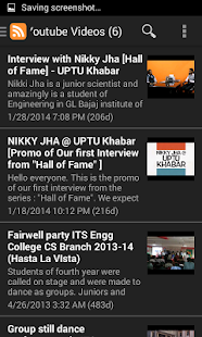 UPTU Khabar- screenshot thumbnail