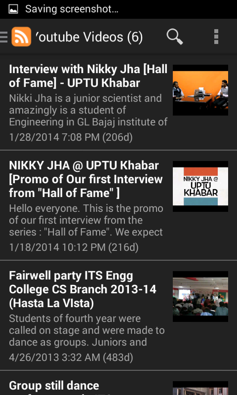 UPTU Khabar- screenshot