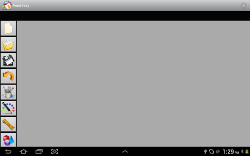 【免費娛樂App】Paint Easy-APP點子