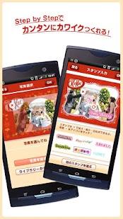 無料娱乐Appのチョコラボ キットカット|記事Game