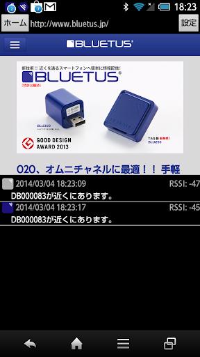 BLUETUS u30d0u30c3u30afu30b0u30e9u30a6u30f3u30c9u53d7u4fe1u30a2u30d7u30ea 1.3 Windows u7528 1
