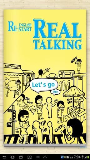 English Restart REAL Talk Tab