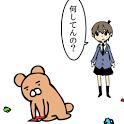 アニメ 宇宙動物ポコタン 『おりがみ』 icon