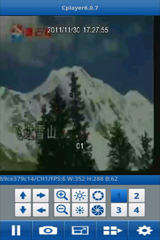Cplayer - screenshot