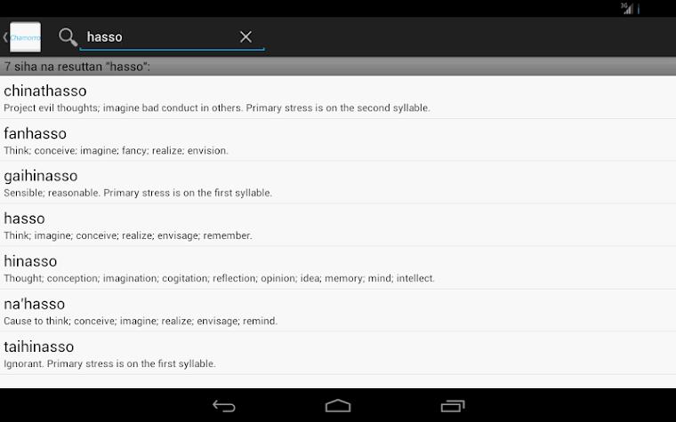 Chamorro Dictionary Screenshot