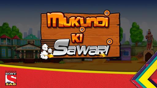 Mukundi Ki Sawari