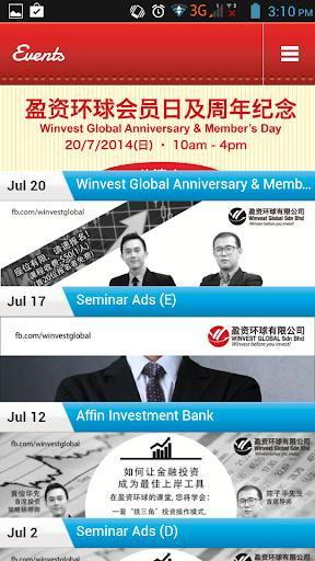 玩商業App|Winvest Global免費|APP試玩