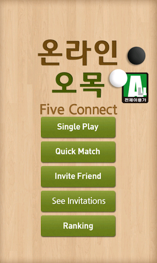 Connect Five Online