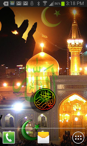 ALLAH Imam Reza Shrine HQ LWP