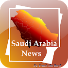 Saudi News Daily Papers icon