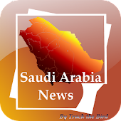 Saudi News Daily Papers