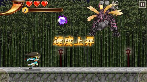 激走!ガーディアンズ~夜刀神編~【完全無料ランニングゲーム】|玩動作App免費|玩APPs