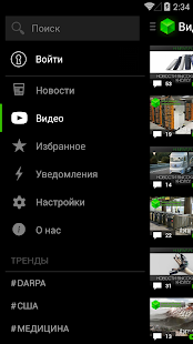 Hi-News.ru - наука и техника- screenshot thumbnail